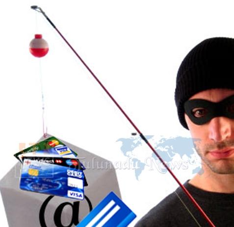 Phising Pencurian Identitas Howmoneyindonesia Com