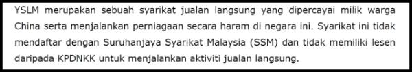 penipuan-CDtup-yslm-malaysia-indonesia