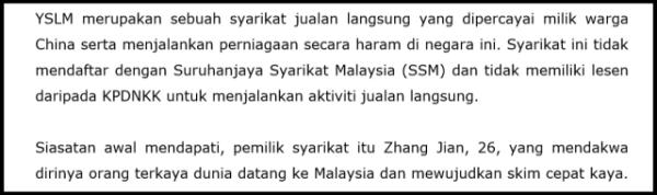 yslm-cdtup-indonesia-penipuan-1