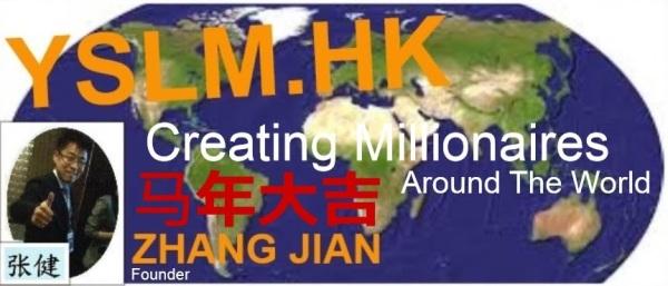 Salah satu iklan YSLM yang dipromosikan di salah satu forum online Indonesia.