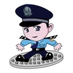 polisi_online